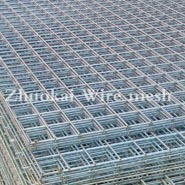 Introduction to Welded Wire Mesh Panels